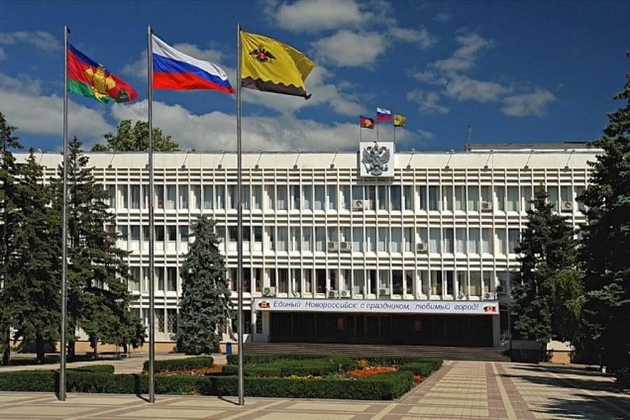 В структуре администрации Новороссийска — изменения