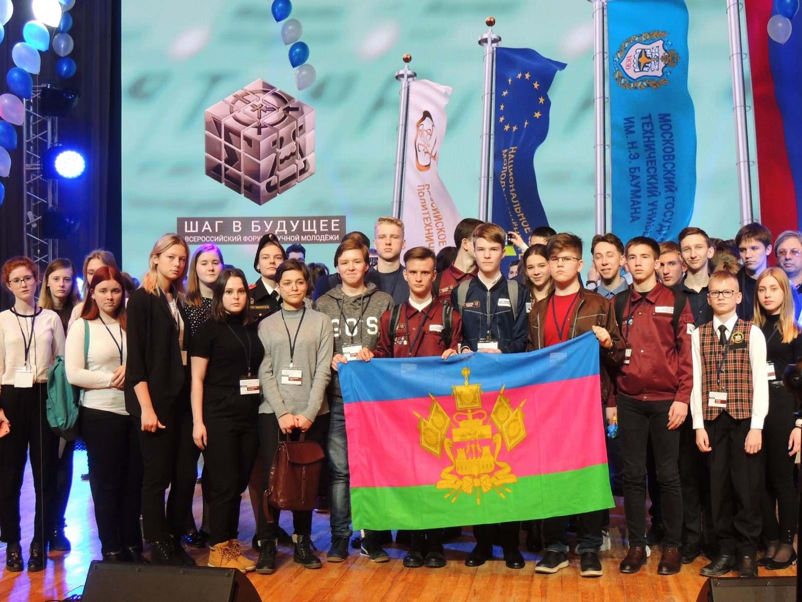 Новороссийские школьники сделали еще один «Шаг в будущее»