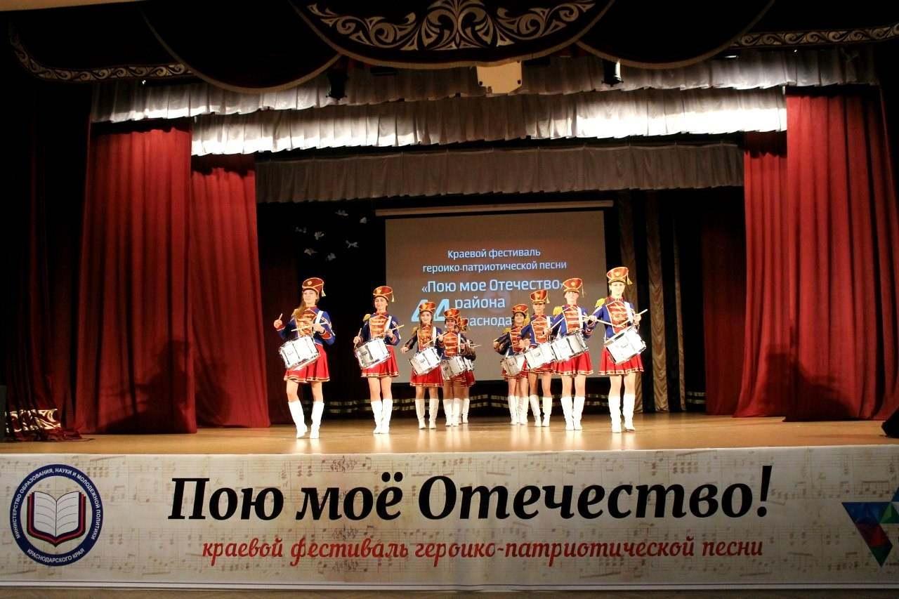 Новороссийцы отличились на конкурсе патриотической песни