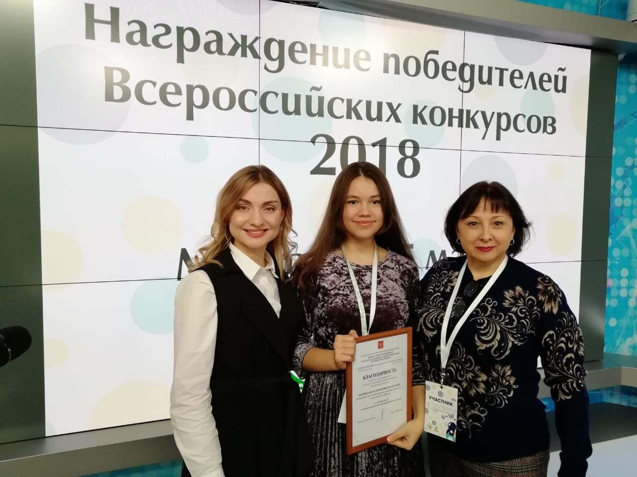 Школьница из Новороссийска – одна из лучших в России исследователей природы