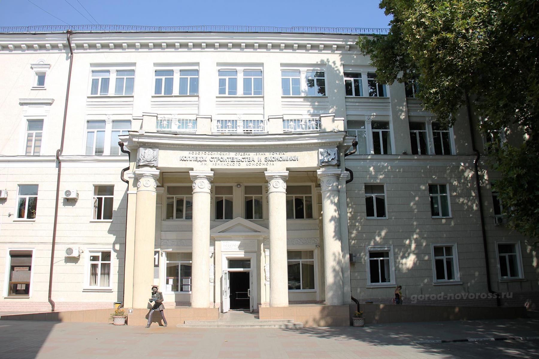 Новороссийский колледж в огне?