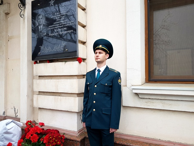 Новороссийские таможенники установили мемориальную доску