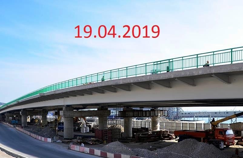 В Новороссийске запустили развязку на Сухумском шоссе