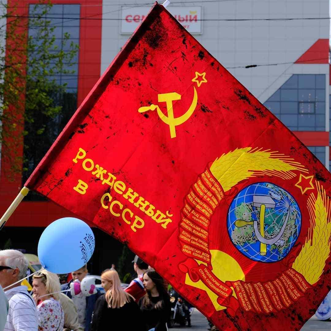 Первомай в Новороссийске