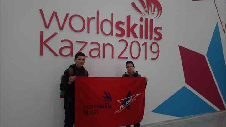 Новороссийские робототехники вошли в национальную сборную WorldSkills Russia