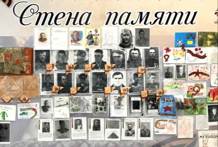 Память о Великой Победе новороссийцы сложат из архивных фотографий