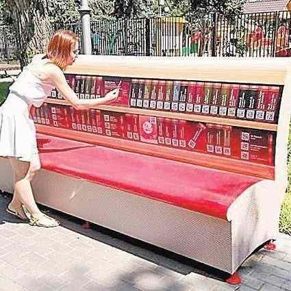 ВНовороссийске библиотеки переедут налавочки