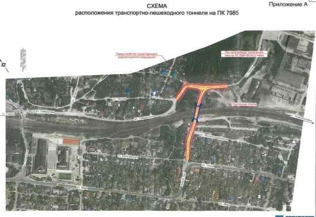 В Гайдуке хотят построить тоннель в районе ж/д переезда