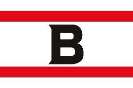 Морские профсоюзы бросили вызов «Blumenthal»