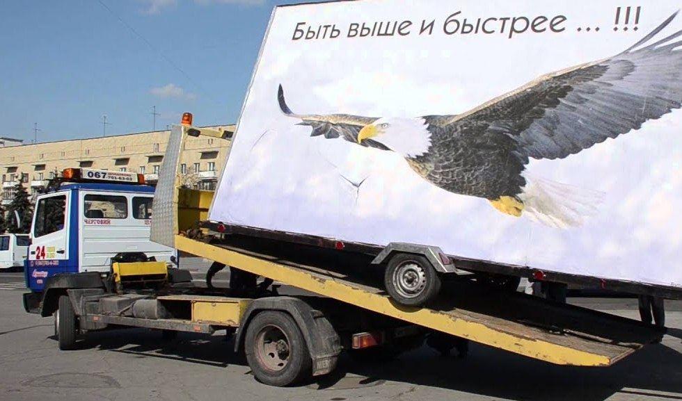 Бизнесмены Новороссийска уродуют город своей рекламой