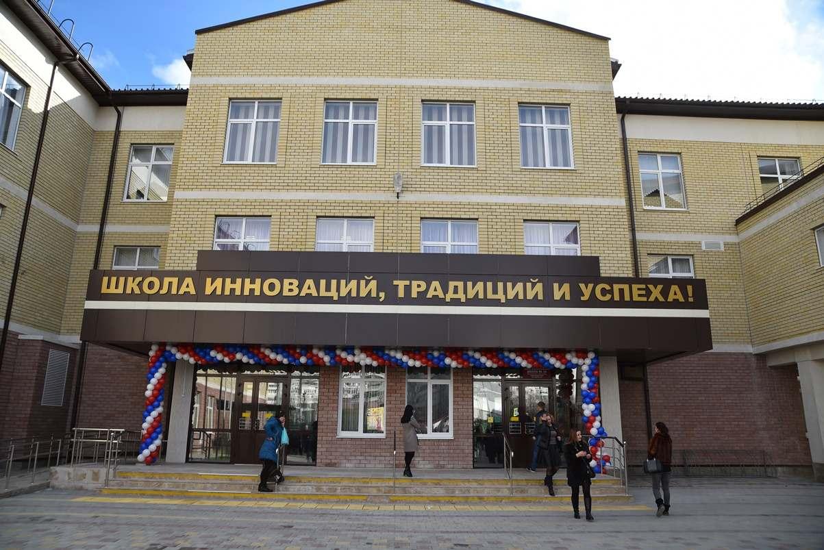 В Новороссийске каникулы введут даже в кружках, в школах и садах — свободное посещение, отменили все массовые мероприятия