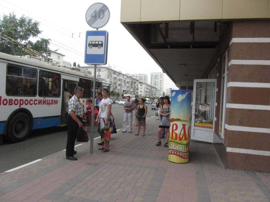 Новую троллейбусную линию обсудят с новороссийцами