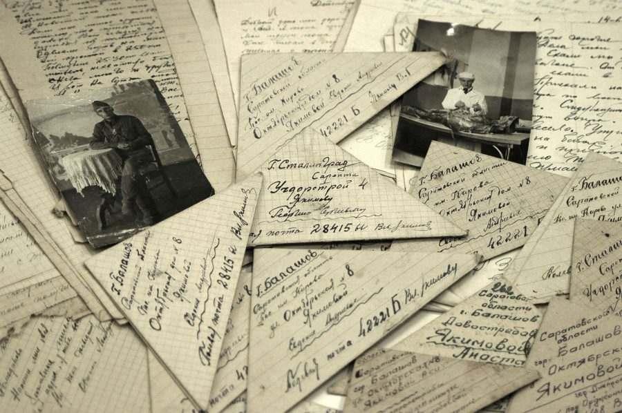 Неизвестные страницы Новороссийска: «Живу ненавистью и любовью…»