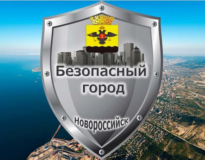Тревожный Новороссийск: одни работают, чтобы другие отдыхали