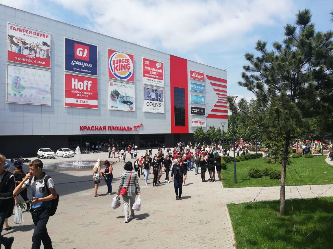 В Новороссийске эвакуируют людей из торговых центров и вокзалов