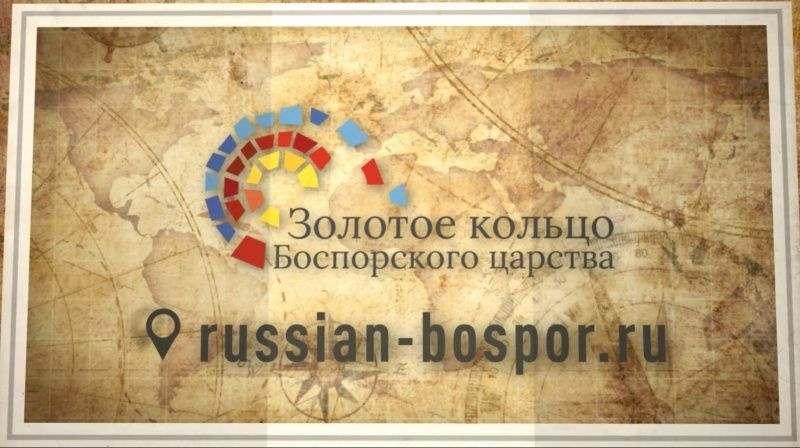В Новороссийске пройдет «Морская зарница»