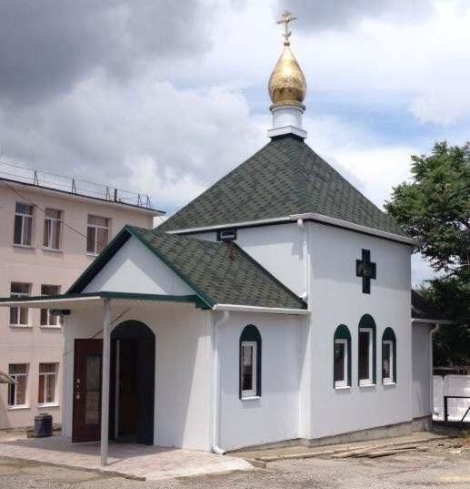 В Новороссийске будут лечить с божьей помощью