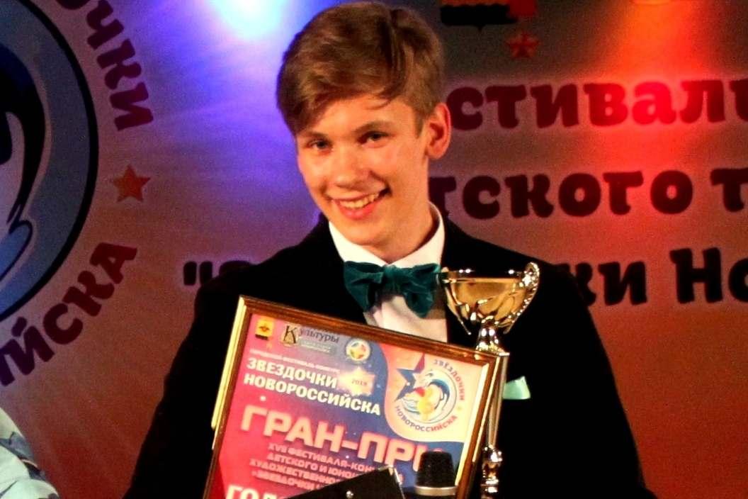 Самые талантливые дети стали «Звездочками Новороссийска»