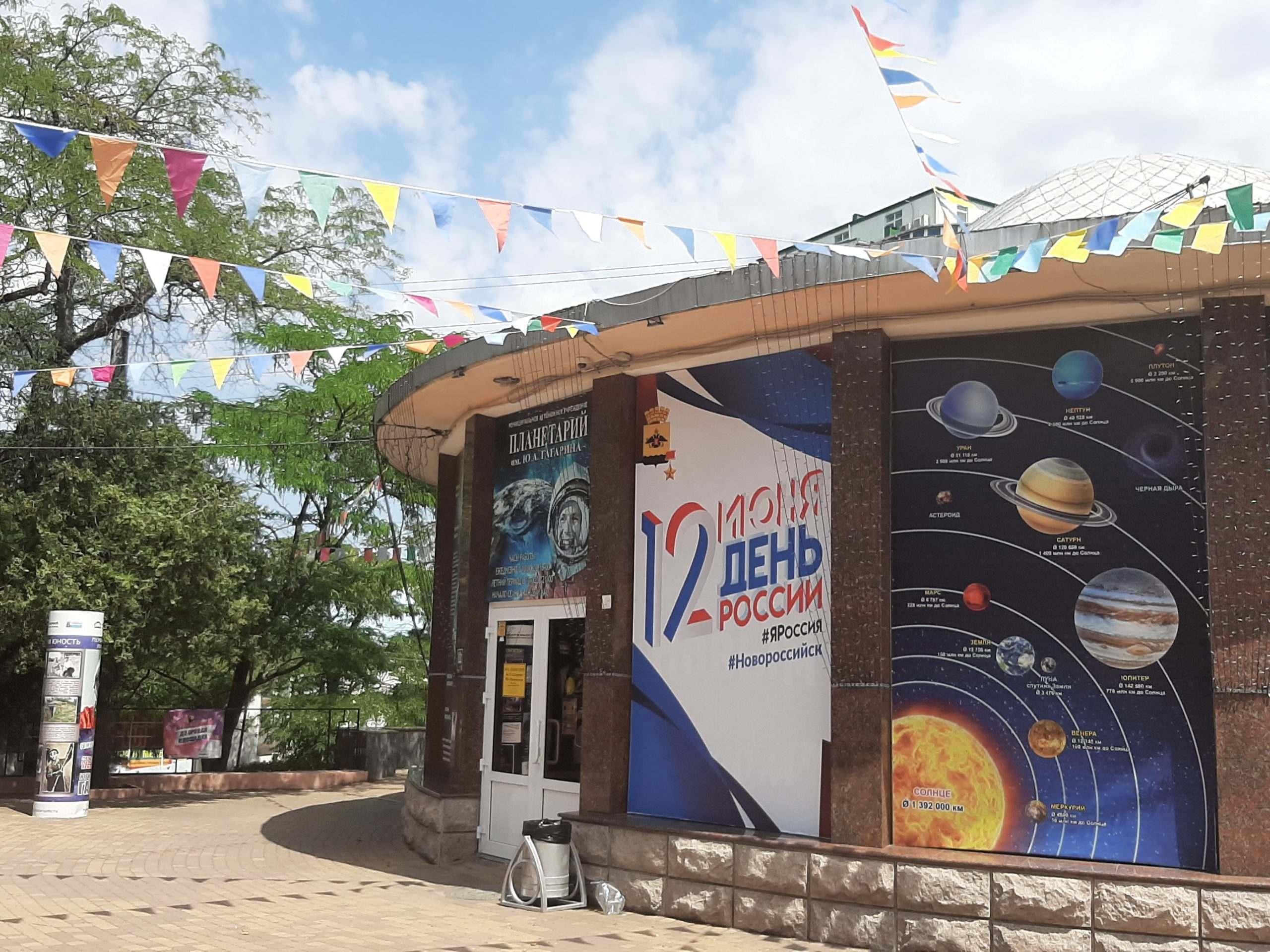 В Новороссийске готовят «космонавтов»