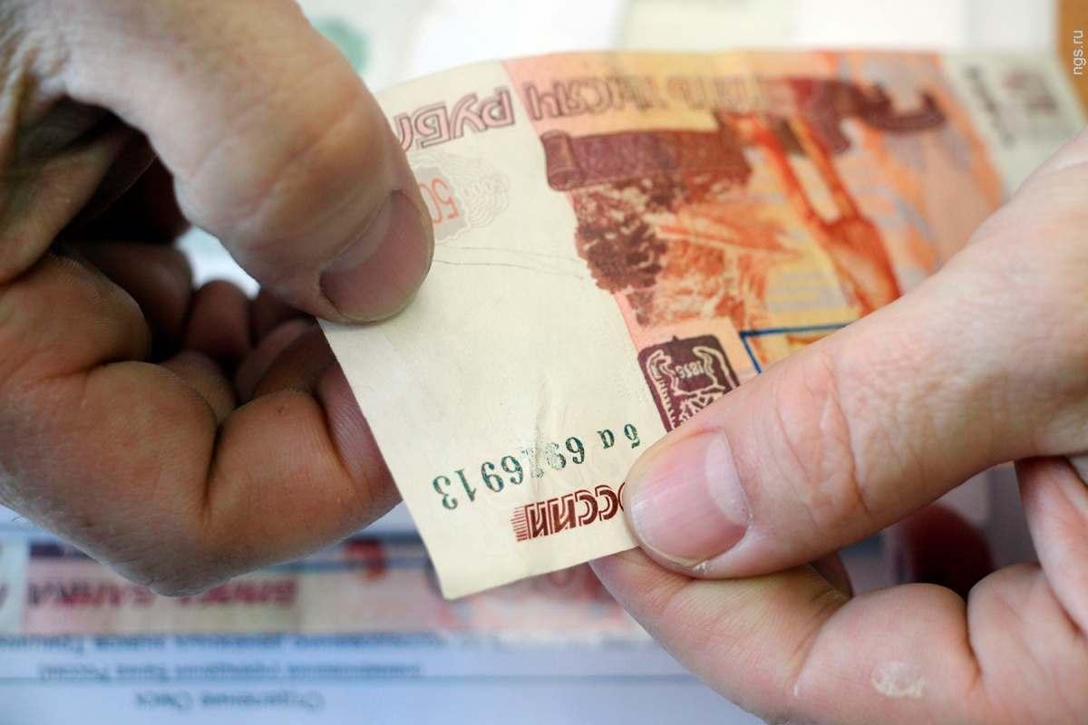 ПоНовороссийску «ходят» фальшивки