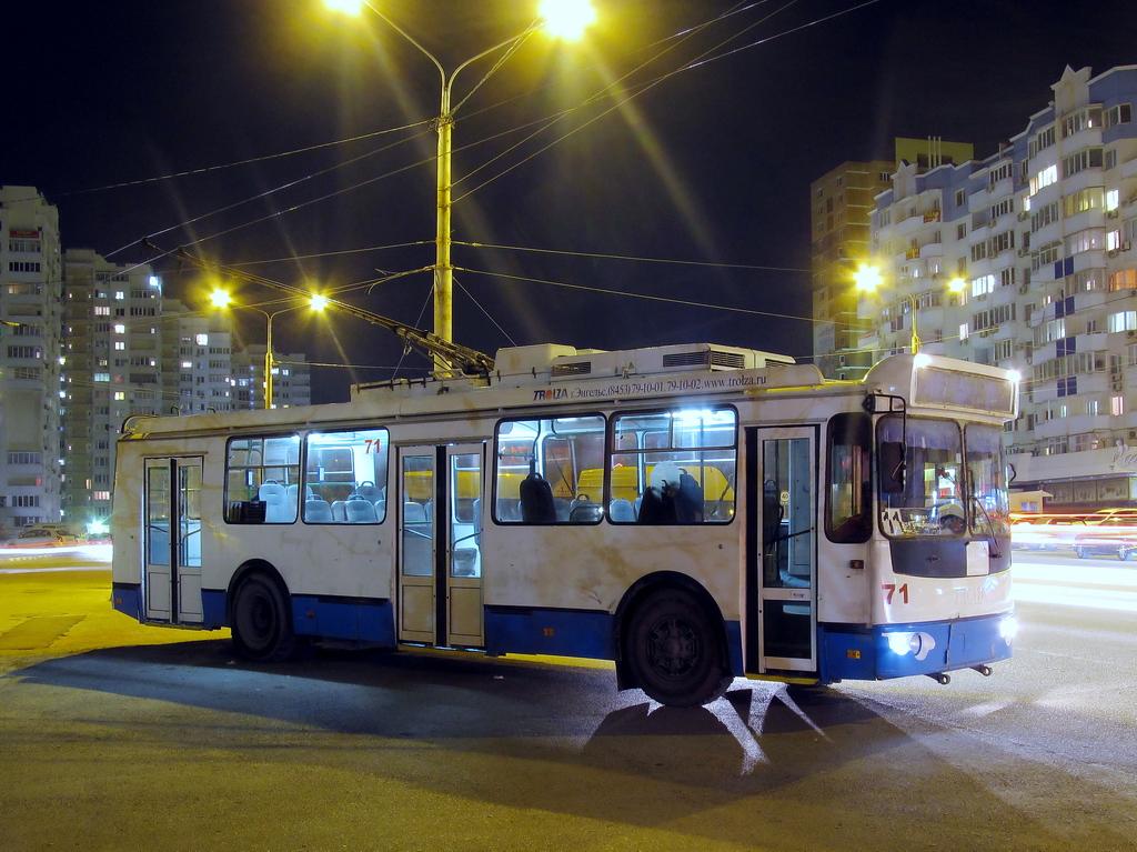 Новороссийцам предлагают купить троллейбус-миллионник
