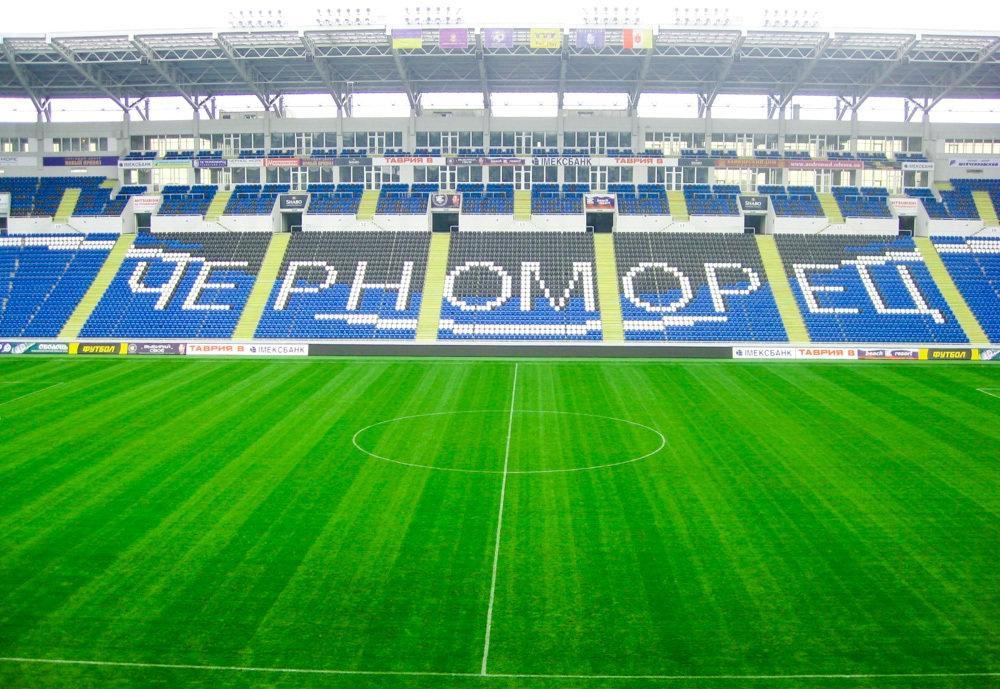 Новороссийский клуб «Черноморец» начал подготовку ксезону