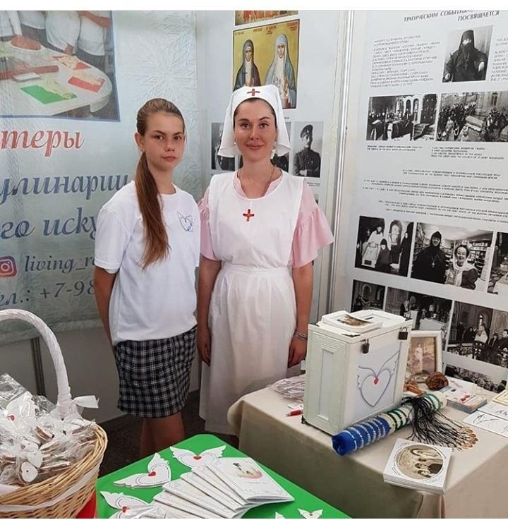 Новороссийцы соберут детей вшколу благодаря ангелинкам