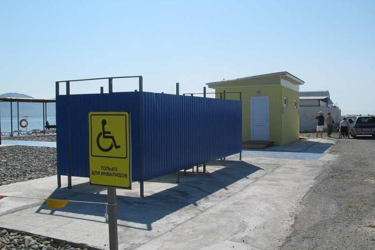 Глава Новороссийска потребовал, чтобы все пляжи стали доступны для инвалидов