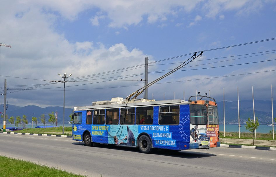 Проездные вНовороссийске: бесплатно ибез проблем