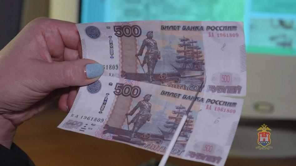 Мошенники распространяют поНовороссийску фальшивые пятисотки