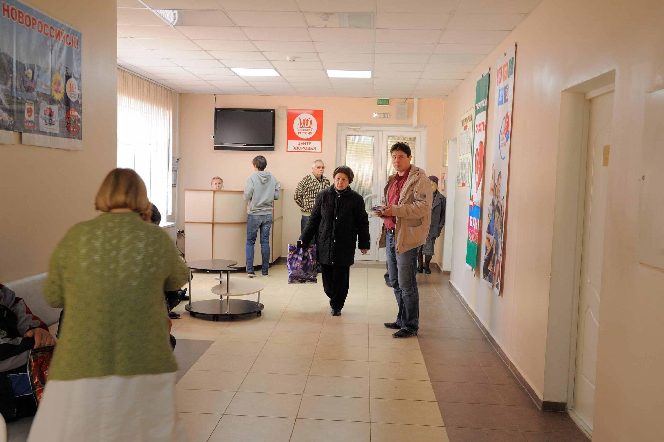 Новороссийским поликлиникам удлинили рабочий день