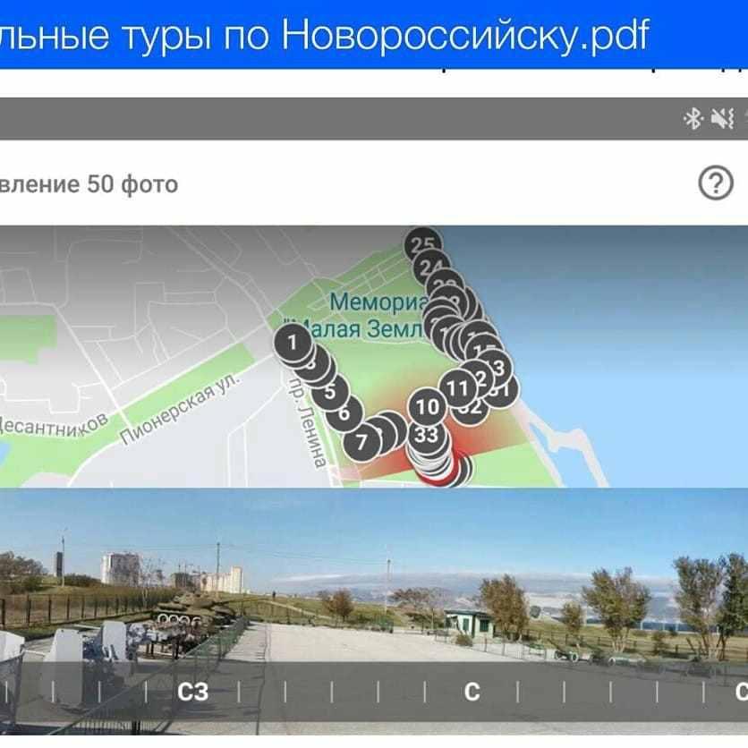 Гугл увидит Новороссийск сдругого ракурса