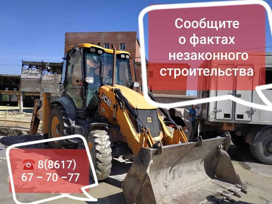 Глава Новороссийска просит помочь вборьбе ссамостроями