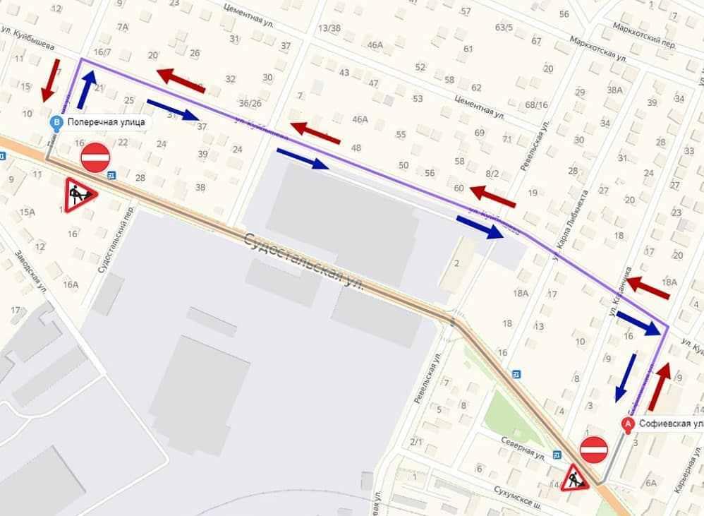 ВВосточном районе Новороссийска наночь перекроют улицу Судостальскую