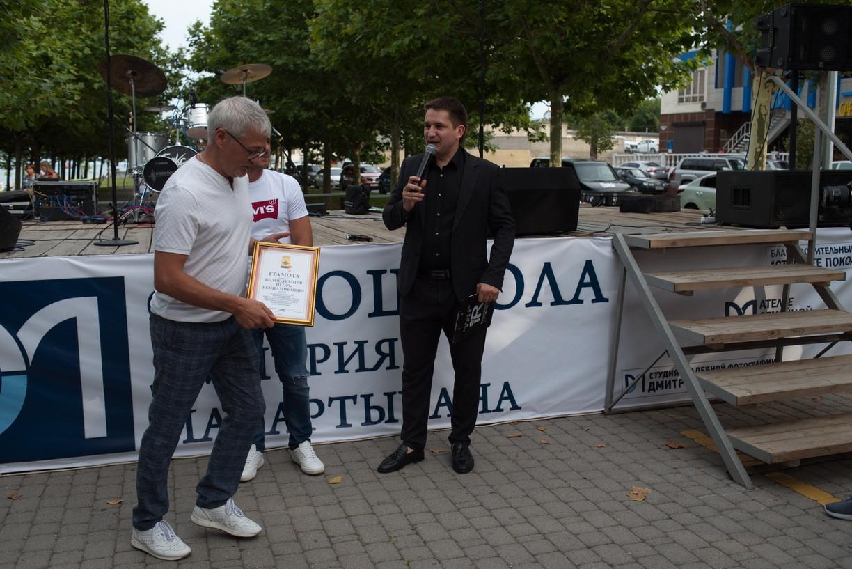 Фотослет ко Дню Фотографа в Новороссийске