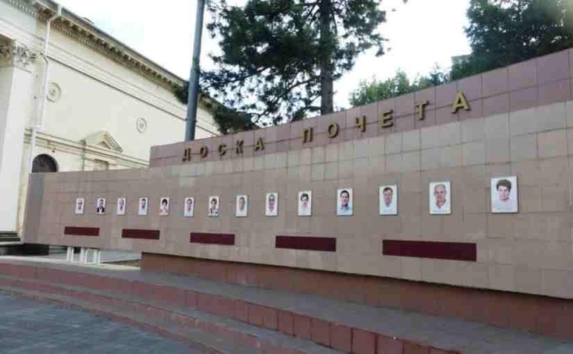 Кто следующий почетный гражданин Новороссийска?
