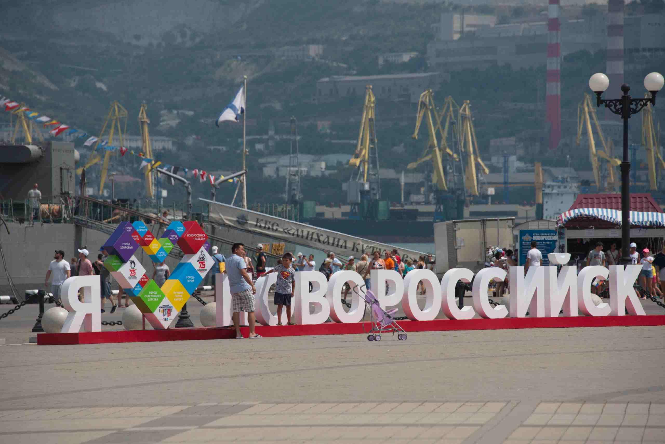 Насыщенные выходные вНовороссийске: День ВМФ, салют, музыка ивкусная еда