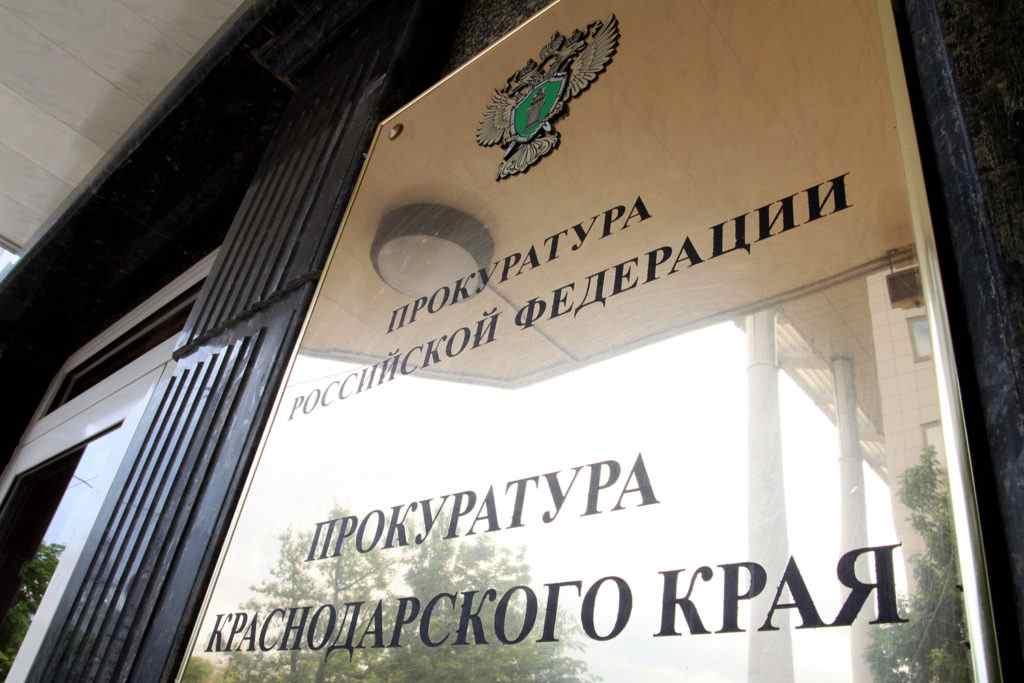 Новороссийск просит прокуратуру повлиять наэнергетиков