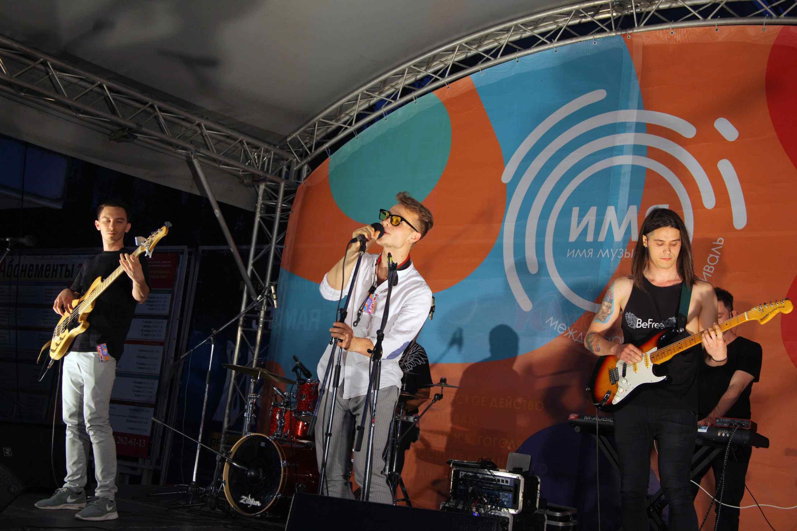 Бесплатный концерт в Абрау: джаз-дива, народники и не только