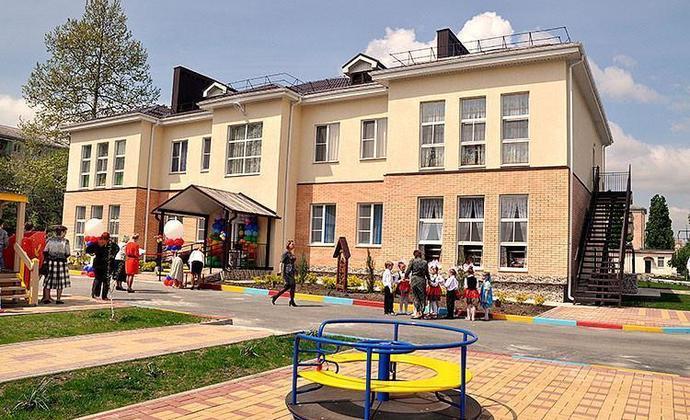 Детские сады вНовороссийске строят иремонтируют