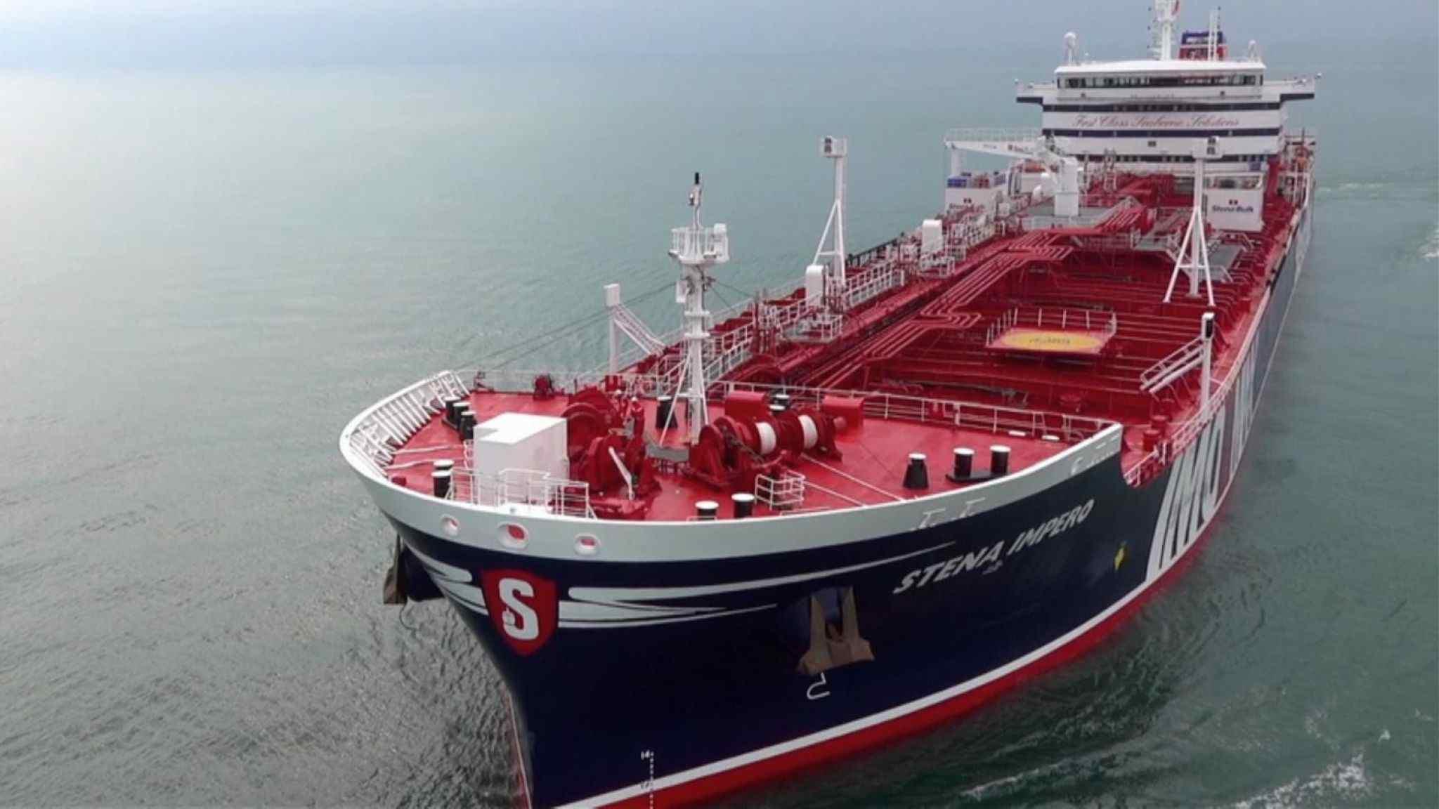 Вооруженные силы Ирана задержали танкер сновороссийцем наборту