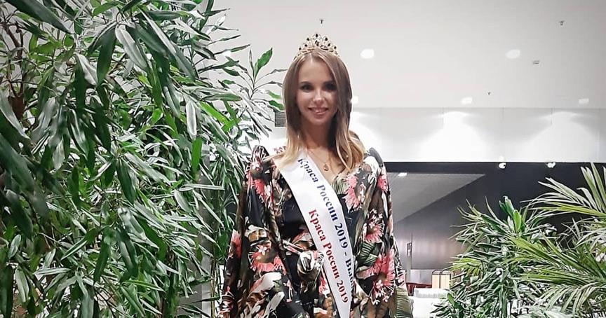 Новороссийская десантница стала «Красой России— 2019»