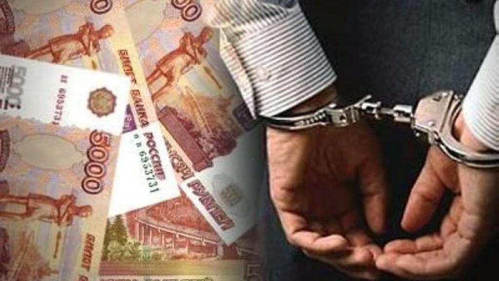 Жительницу Новороссийска «кинули» почти на 5 миллионов