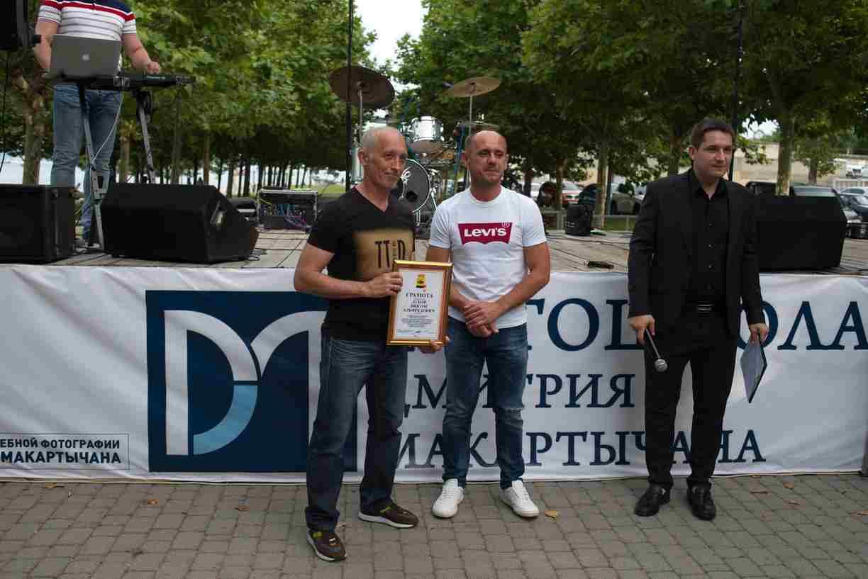 День фотографа в Новороссийске