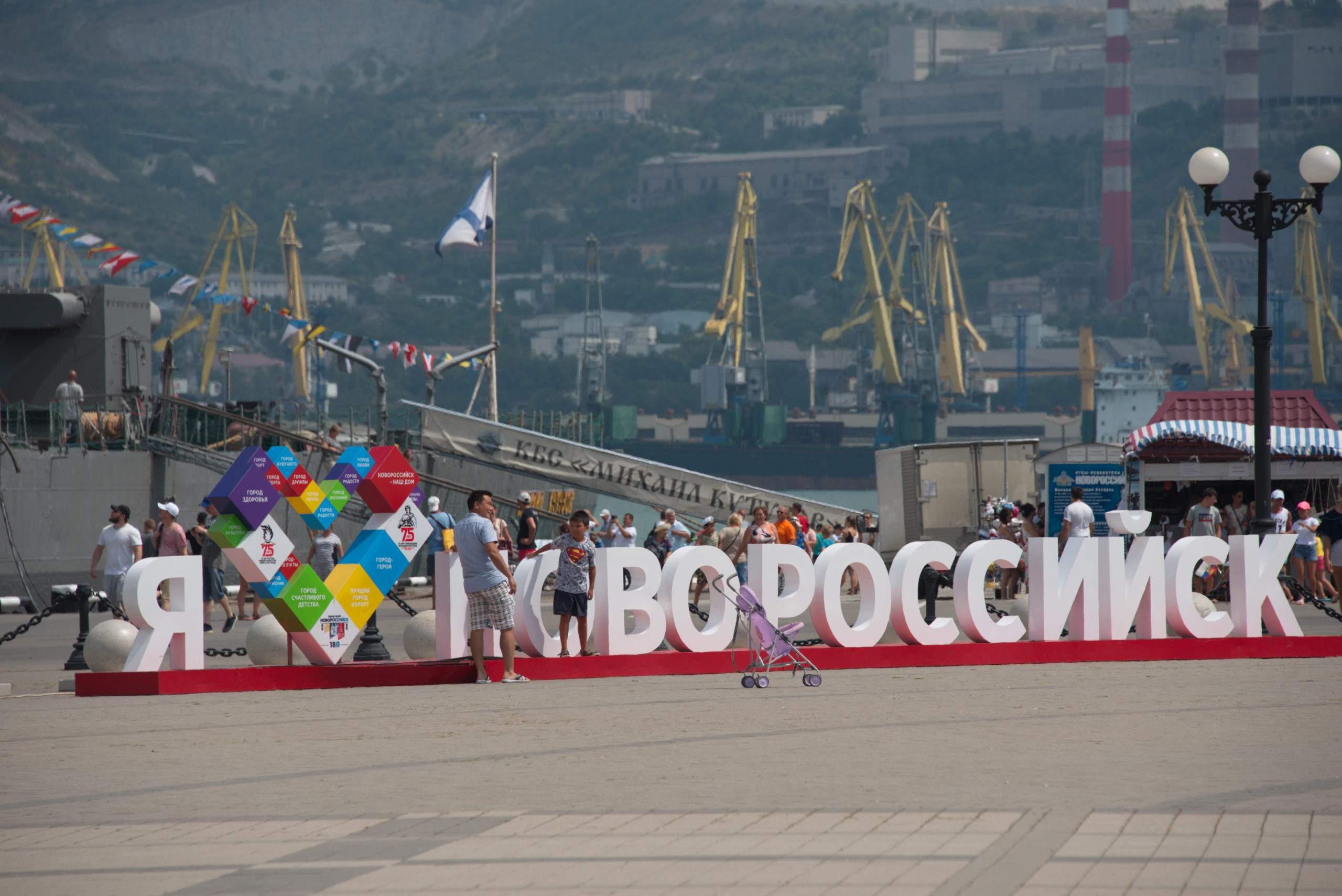 Нанабережной Новороссийска появится бесплатный Wi-fi