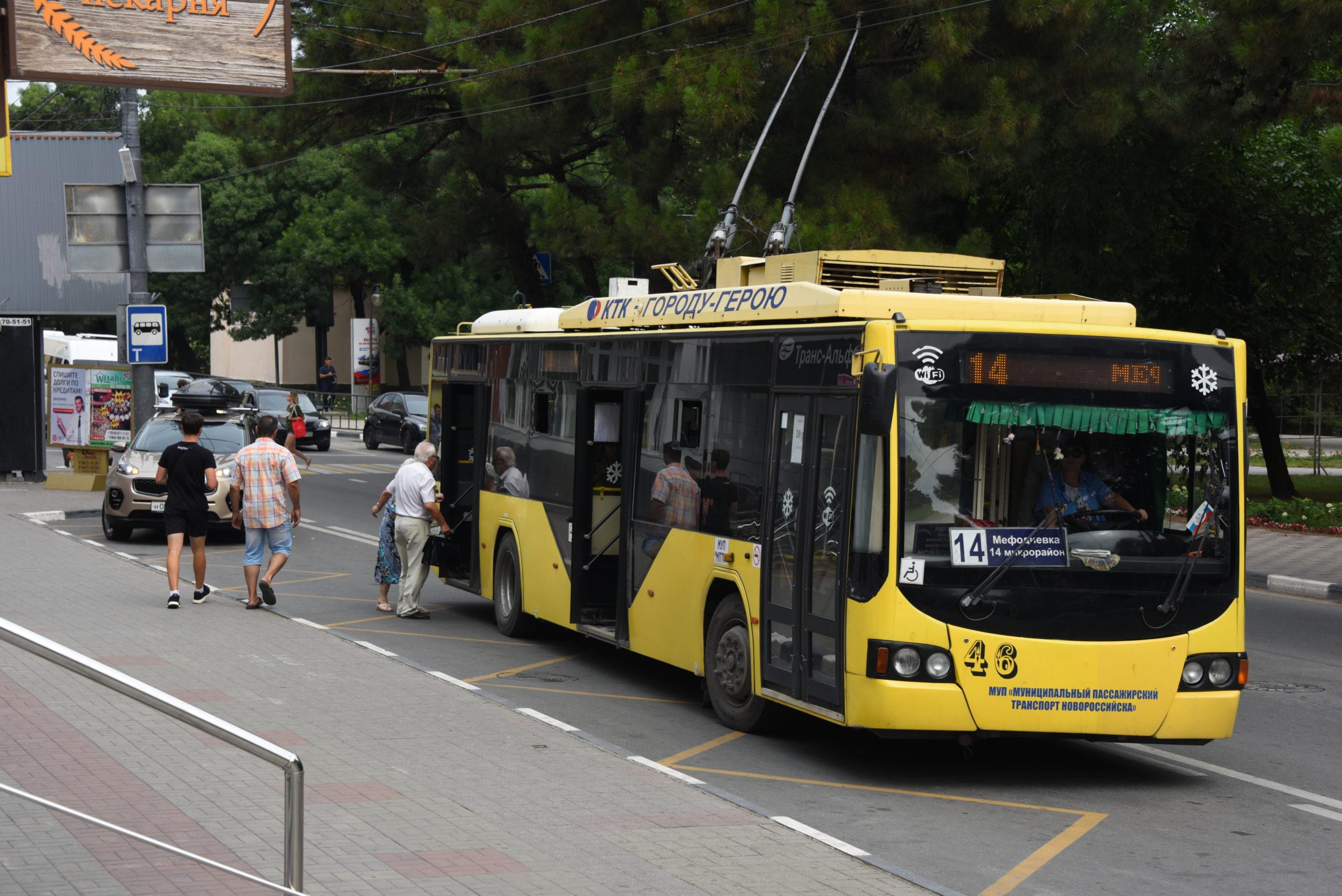 В Новороссийске поднялась стоимость проезда на троллейбусах