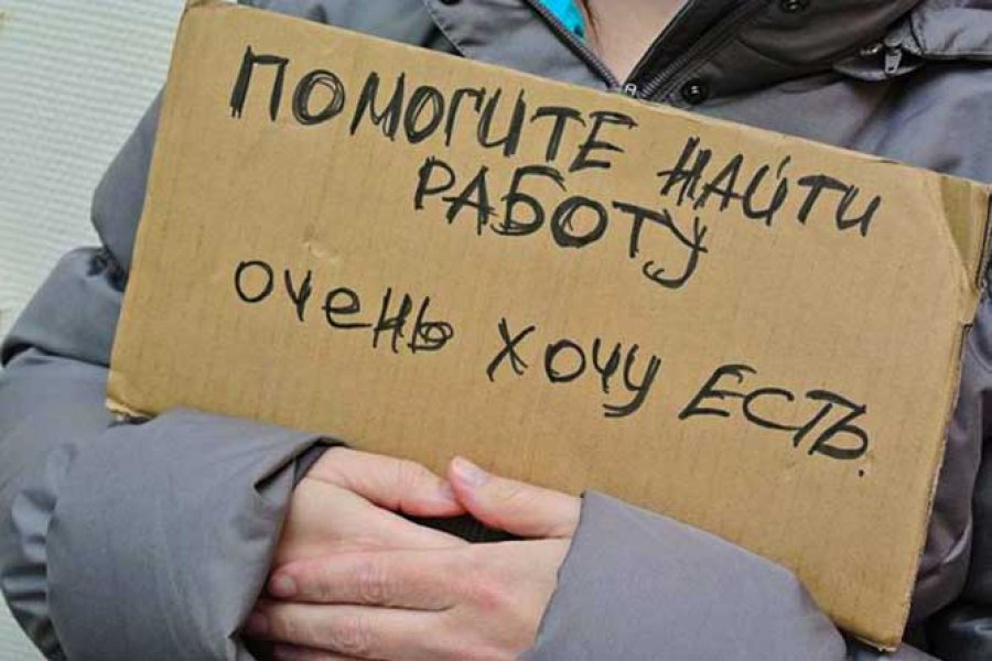 В центре занятости ищут рабочих на зарплату до 100 тысяч