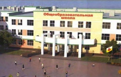 Новороссийск потратил 166 млн на ремонт и безопасность школ