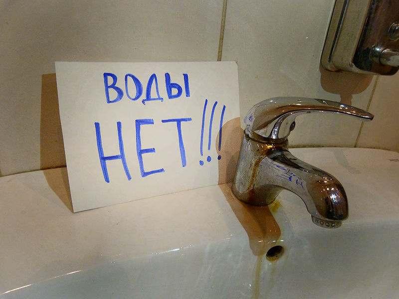 До конца недели в Новороссийске сохранится подача воды по графику