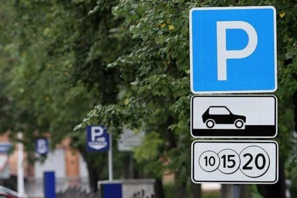 ВНовороссийске перенесли платную парковку возле Центрального рынка
